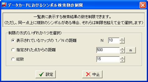 データカード04.jpg