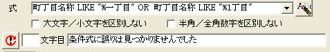 式支援021.jpg