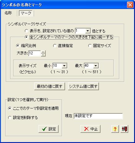 label023.jpg