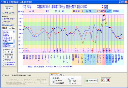 BC_04.jpg
