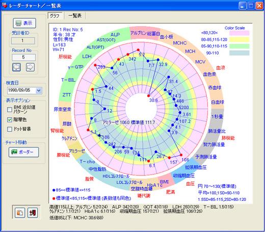 RC_01M.jpg